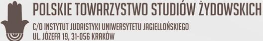 Polskim Towarzystwem Studiów Żydowskich